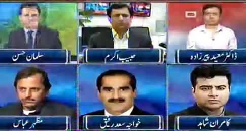 Khawaja Saad Rafique Views on Imran Khan's Speech in Islamabad Jalsa