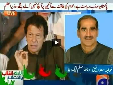 Khawaja Saad Rafique Views on PTI Chairman Imran Khan's Press Conference