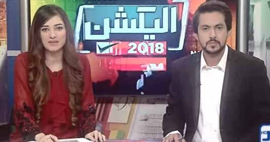 Khawaja Saad Rafique Wins PP 168, Getting 34114 Votes