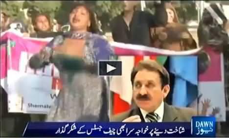 Khawaja Sara Pays Tribute to Chief Justice Iftikhar Muhammad Chaudhry