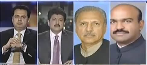 Khoda Pahar Aur Nikla Choha - Arif Alvi Comments on Zardari's Speech