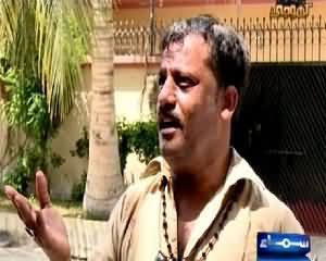 Khoji (Crime Show) on Samaa News – 3rd July 2015