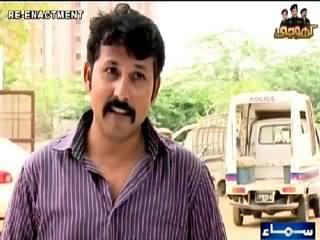 Khoji (Crime Show) on Samaa Tv – 10th July 2015
