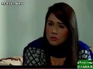 Khoji (Crime Show) on Samaa Tv – 14th August 2015