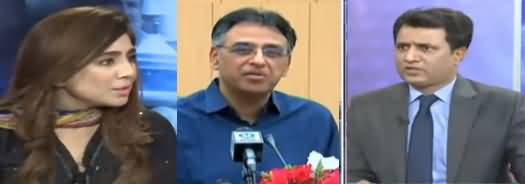 Ikhtilafi Note With Habib Akram (Changes in PTI Cabinet) - 19th April 2019