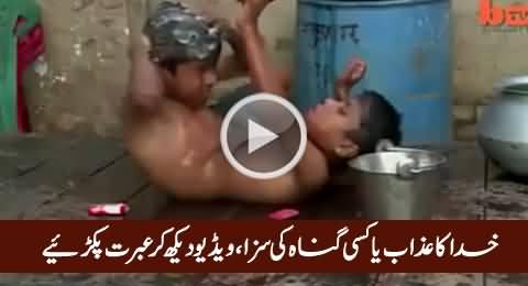 Khuda Ka Azaab Ya Kisi Gunah Ki Saza, Video Dekh Kar Ibrat Hasil Karein