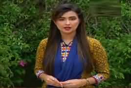 Khufia (Awam Na Samjh) REPEAT – 7th August 2017