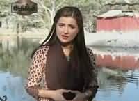 Khufia (Crime Show) On Abb Tak – 10th December 2016