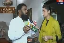 Khufia (Crime Show) On Abb Tak – 11th January 2017