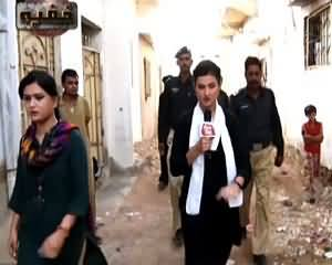 Khufia (Crime Show) On Abb Tak – 12th August 2015