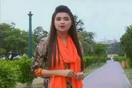 Khufia (Crime Show) On Abb Tak – 14th August 2017
