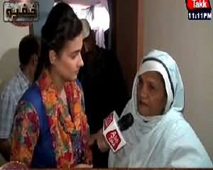 Khufia (Crime Show) On Abb Tak – 17th June 2015
