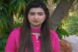 Khufia (Crime Show) On Abb Tak – 17th May 2017