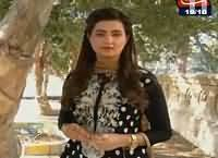 Khufia (Crime Show) On Abb Tak – 19th October 2016