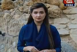 Khufia (Crime Show) On Abb Tak – 19th April 2017