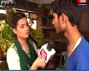 Khufia (Crime Show) On Abb Tak – 1st July 2015