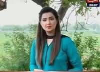 Khufia (Crime Show) On Abb Tak – 20th July 2016