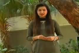 Khufia (Crime Show) On Abb Tak – 21st June 2017
