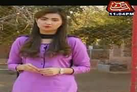 Khufia (Crime Show) On Abb Tak – 22nd February 2017