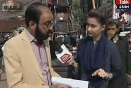 Khufia (Crime Show) On Abb Tak – 25th January 2017