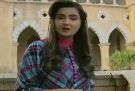 Khufia (Crime Show) On Abb Tak – 26th April 2017