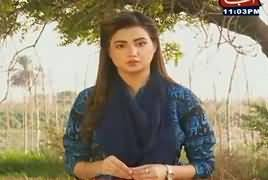 Khufia (Crime Show) On Abb Tak – 29th March 2017