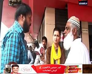Khufia (Crime Show) On Abb Tak – 2nd September 2015