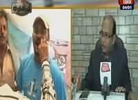 Khufia (Crime Show) On Abb Tak – 4th January 2017