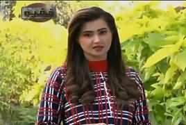 Khufia (Crime Show) On Abb Tak – 8th February 2017