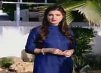 Khufia (Crime Show) On Abb Tak [REPEAT] – 16th June 2016