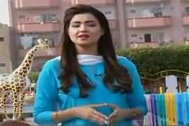 Khufia (Crime Show) On Abb Tak [REPEAT] – 19th March 2017