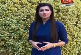 Khufia (Crime Show) On Abb Tak [REPEAT] – 20th October 2017