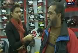 Khufia (Crime Show) On Abb Tak [REPEAT] – 22nd January 2017