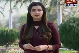Khufia (Crime Show) On Abb Tak [REPEAT] – 25th March 2017