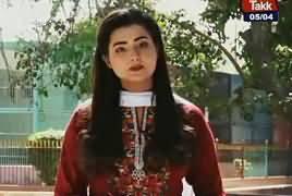 Khufia (Crime Show) On Abb Tak [REPEAT] – 8th April 2017