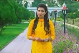 Khufia (Crime Show) REPEAT – 16th September 2017