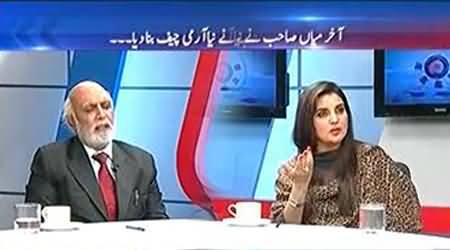 Khufia Isharey Karne Par Haroon Rasheed Ne Kashmala Tariq Par Charhai Kar Di