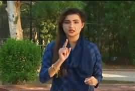 Khufia (Karachi Walon Ki Jan Khatre Mein) – 26th July 2017