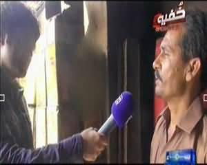 Khufia Operation - 3rd November 2013