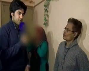 Khufia Operation (Beauty Parlors Fahashi Ke Addey) - 26th January 2014