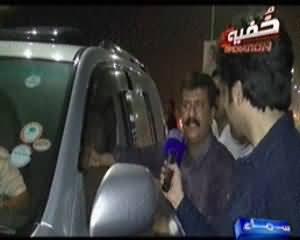 Khufia Operation (Cars Smuggling in Highway) - 22nd September 2013