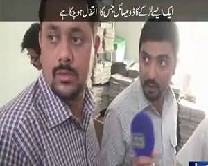 Khufia Operation (Faut Shuda Larke Ka Domicile Kaise Bana) – 30th August 2015