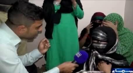 Khufia Operation (Gulistan-e-Johar Mein Jism Faroshi Ka Adda) – 15th March 2015