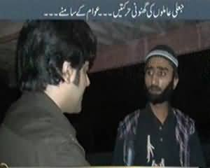 Khufia Operation (Jali Amil Ko Bay Niqab Kar Diya) - 29th December 2013
