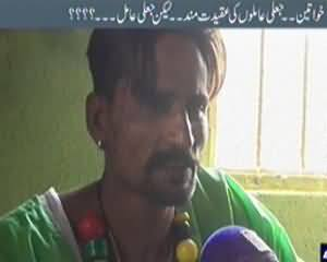 Khufia Operation (Jali Amil Machli Walay Baba Ka Raaz Faash) - 2nd February 2014