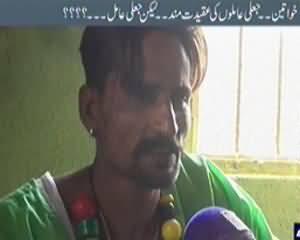 Khufia Operation (Jali Amil Machli Walay Baba Ka Raaz Faash) - 2nd February 2014
