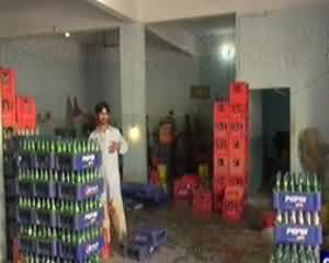 Khufia Operation (Jali Cold Drink Ki Sorat Mein Zehar Pehlaya Ja Raha Hai) - 24th November 2013