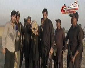 Khufia Operation (Kachay Elaqay Mein Police Ka Action) - 5th January 2014
