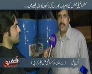 Khufia Operation (Karachi Mein Ek Bar Phir Dehshat Gardi Ka Mansoba Nakam) - 1st December 2013