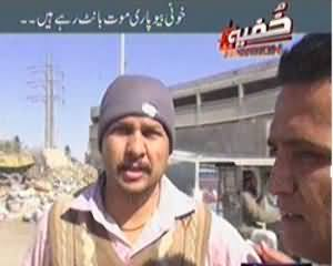 Khufia Operation (Karachi Mein Khoon Ke Saudagar Maut Baant Rahe Hain) - 12th January 2014